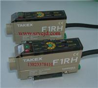 TAKEX SEEKA光纤放大器F1R F1R