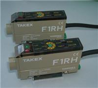 TAKEX SEEKA高速响应光纤青青影院器F11RH F11RH