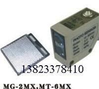 FOTEK小型防水结构光电夜夜插 MG-2MX MG-2MXP