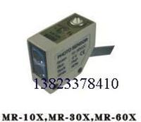 FOTEK阳明小型防水构造光电日本AV网站 MR-10X MR-10XP