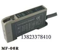 FOTEK阳明光纤放大器 MF-06R MF-06RT
