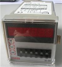 FOTEK多功能型计数器 SC-361 SC-3616 SC-341