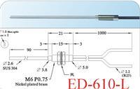 台湾广视GX漫反射型光纤线 ED-610-L、ED-610-M