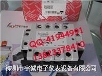 固态继电器 RZ3A40D40