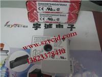 相序继电器 DIA53S72450AFB002