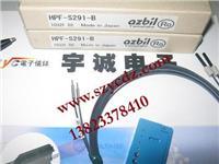光纤夜夜插器 HPF-S291-B