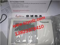 温湿度控制器 R7428A1006