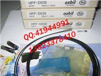 光纤夜夜插器 HPF-D038