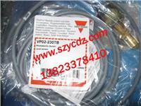 液位光电开关 VP02-230TB