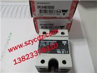 固态继电器 RM1A48D50S60