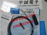 光纤日本av无码器FTC-220-05 FTC-220-05