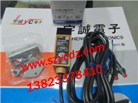 光电日本av无码器E3S-VS1E4 E3S-VS1E4