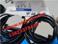 光电日本AV网站E3JK-5M1-N E3JK-5M1-N