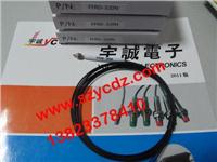 光纤线FFRD-320N FFRD-320N