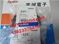 光电日本AV网站E3T-FT24 E3T-FT24