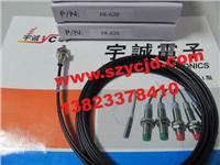 光纤日本av无码器 FR-620,FR-610
