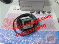 PG-30-103R-N PG-30-103R-N