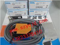 光电日本AV网站A3G-4MX A3G-4MX,MR-1