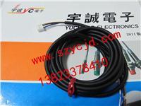 电源线缆CN-14A-C2 CN-14A-C2