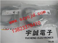 光电日本AV网站EX-31B EX-31B