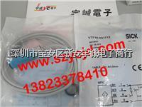 VTF18-4N1712 SR-600