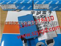 色标夜夜插器 KT5W-2N1116