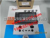 控制器 C36TC0UA10D0