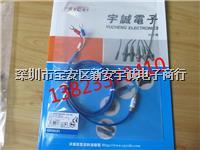 感温线 E52-CA15A D=1