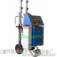 聚氨酯高压喷涂机   聚氨酯高压喷涂机产品报价  厂家直销 GY-8A