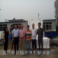 河北富民大型厂家生产硅质聚苯板设备 005