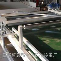销售新型水泥砂浆岩棉复合板设备 齐全