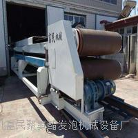 岩棉砂浆复合板设备各种型号订做 齐全