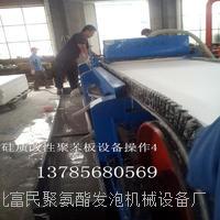 新版硅质聚苯板设备阻燃大型机器 005