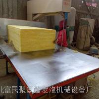 富民现货供应岩棉板裁条切割机 5.2x5.2x4