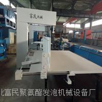 专业生产岩棉切割机 裁条机诚信厂家直销 裁条机5.2x5.2x4