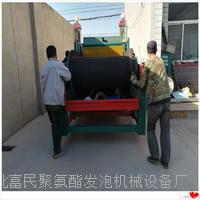 厂家长期生产硅质板设备 硅质聚苯板生产线 齐全