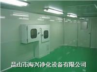 净化工程/洁净工程/无尘室改造工程