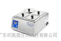 電熱恒溫水浴鍋 WBK-2A WBK-4A WBK-6A WBK-3B