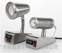 紅外線接種環**器 電熱滅菌器 **燈 HKM-9802A