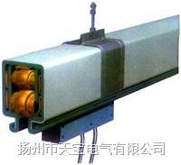 HXTS、HXTL系列多极管式滑触线 HXTS、HXTL