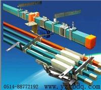 安全滑线 HXPnR- H单极安全滑线   HXTS、HXTL多极管式安全滑线