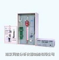鐵水分析儀器 TP系列