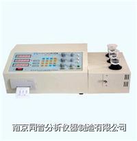 黃銅成分分析儀 TP系列
