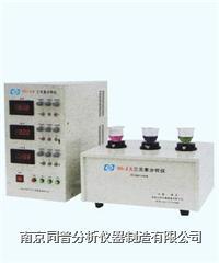 新型微機礦石分析儀 TP-BC3C型