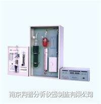 工具钢成分测定仪 TP-CS3L