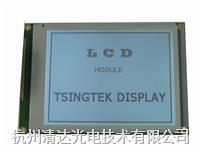 充電樁液晶屏