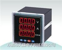 功率因数表YTAф-3IC 功率因数表YTAф-3IC