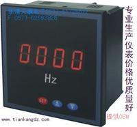 PD3194F-1X1 PD3194F-1X1