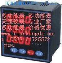 YH6111单相电流电压表 YH6111
