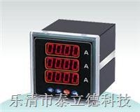 SD72-AI3多功能电力仪表 SD72-AI3多功能电力仪表